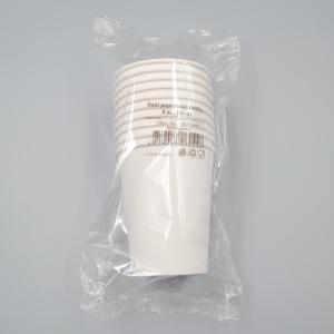 Balti-puodeliai-250-ml-10-vnt.