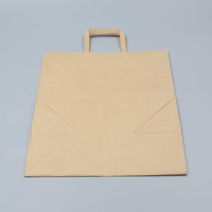 Popieriniai pirkiniu maisai su rankenomis